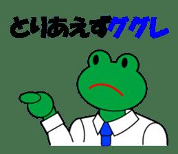 Frog Worker for SE sticker #4435024