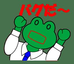 Frog Worker for SE sticker #4435025
