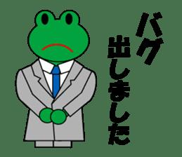 Frog Worker for SE sticker #4435026