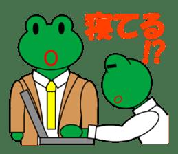Frog Worker for SE sticker #4435028