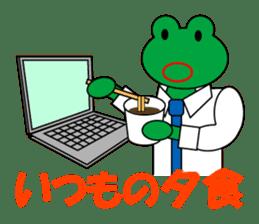 Frog Worker for SE sticker #4435029