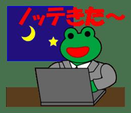 Frog Worker for SE sticker #4435030
