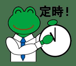 Frog Worker for SE sticker #4435031