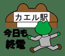 Frog Worker for SE sticker #4435032
