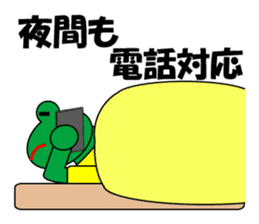 Frog Worker for SE sticker #4435034