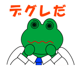 Frog Worker for SE sticker #4435038