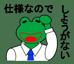 Frog Worker for SE sticker #4435043