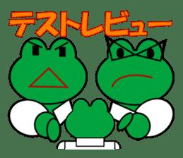 Frog Worker for SE sticker #4435044