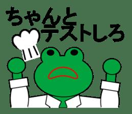 Frog Worker for SE sticker #4435045