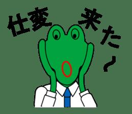Frog Worker for SE sticker #4435046