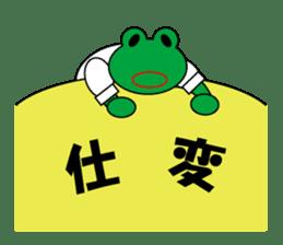 Frog Worker for SE sticker #4435047