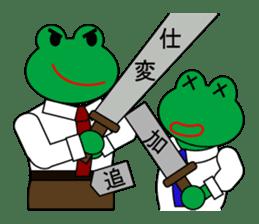 Frog Worker for SE sticker #4435048