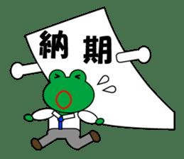 Frog Worker for SE sticker #4435049