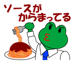 Frog Worker for SE sticker #4435050