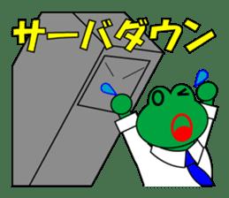 Frog Worker for SE sticker #4435051