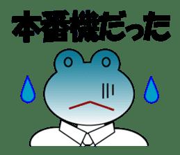 Frog Worker for SE sticker #4435052