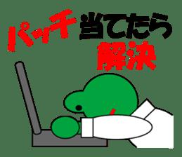 Frog Worker for SE sticker #4435053