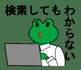 Frog Worker for SE sticker #4435055