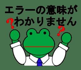 Frog Worker for SE sticker #4435056