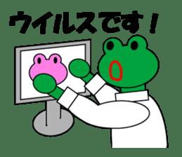 Frog Worker for SE sticker #4435057