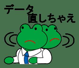 Frog Worker for SE sticker #4435059