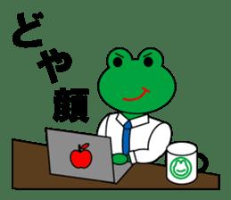 Frog Worker for SE sticker #4435060