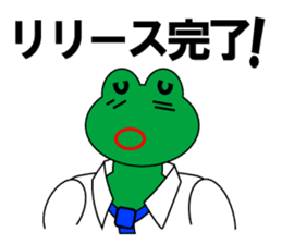 Frog Worker for SE sticker #4435062