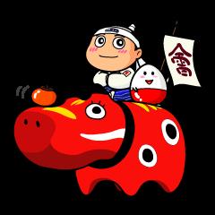 Viva Aizu dialect (Fukushima)