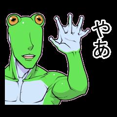 Ike-Gaeru(Goodlooking frog)