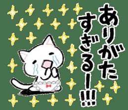 The ?? too cat underwear sticker #4455945