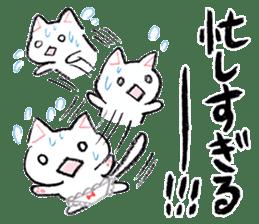The ?? too cat underwear sticker #4455946