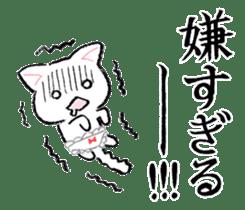 The ?? too cat underwear sticker #4455948