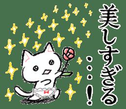 The ?? too cat underwear sticker #4455950