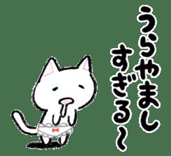The ?? too cat underwear sticker #4455951