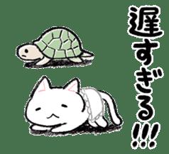 The ?? too cat underwear sticker #4455953