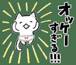 The ?? too cat underwear sticker #4455954