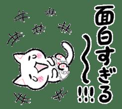 The ?? too cat underwear sticker #4455955