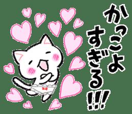 The ?? too cat underwear sticker #4455956