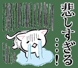 The ?? too cat underwear sticker #4455957