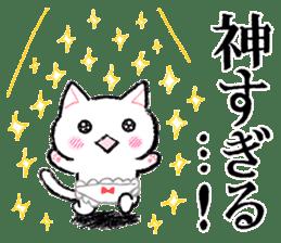 The ?? too cat underwear sticker #4455958
