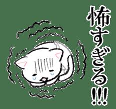 The ?? too cat underwear sticker #4455961