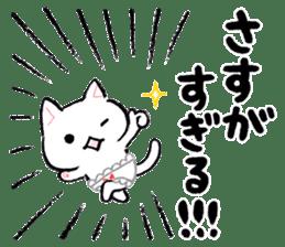 The ?? too cat underwear sticker #4455962