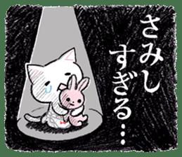 The ?? too cat underwear sticker #4455963