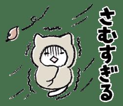 The ?? too cat underwear sticker #4455964