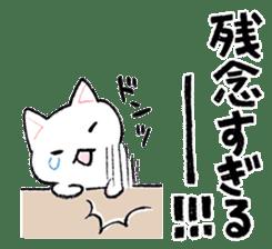 The ?? too cat underwear sticker #4455965