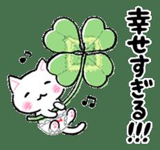 The ?? too cat underwear sticker #4455967