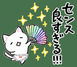 The ?? too cat underwear sticker #4455970