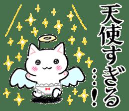 The ?? too cat underwear sticker #4455973