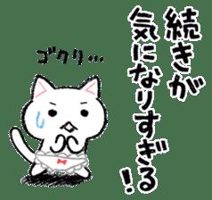 The ?? too cat underwear sticker #4455974