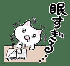 The ?? too cat underwear sticker #4455975